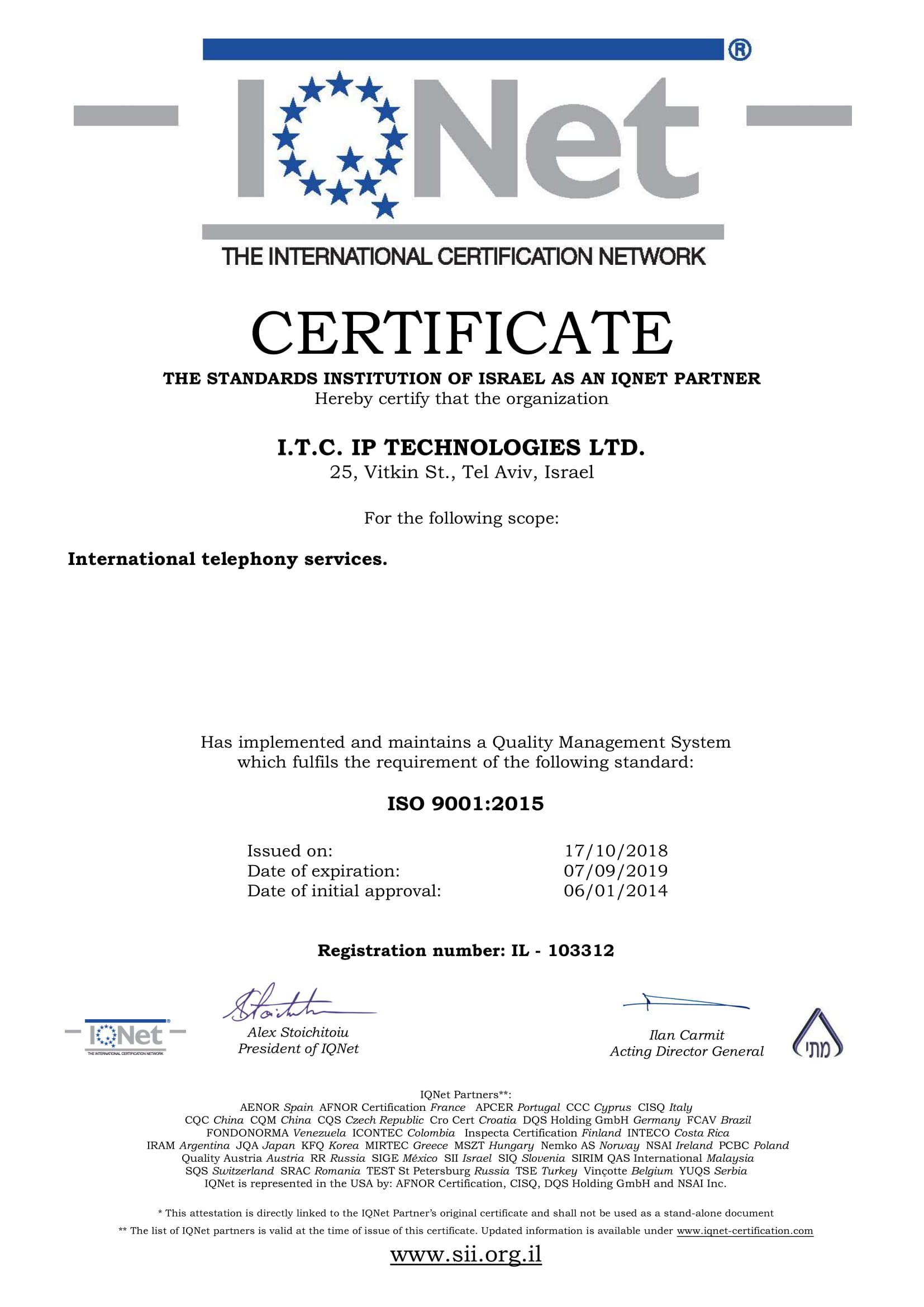 ITC IQNet certification