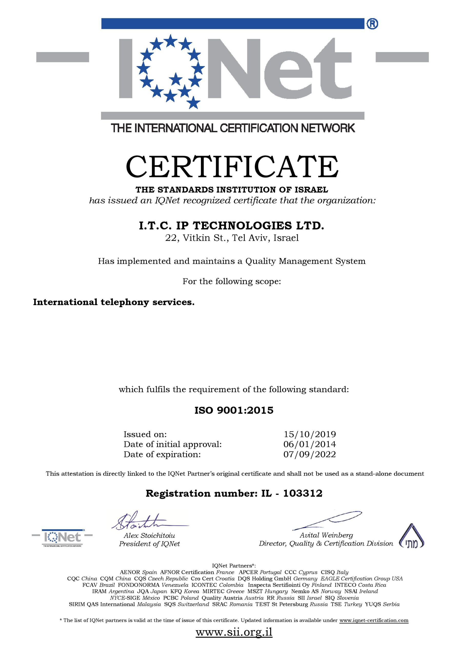 ITC IQNet certification 1