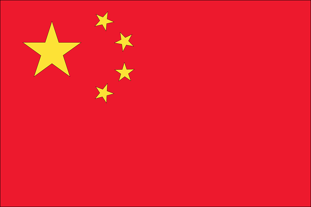 China virtual number