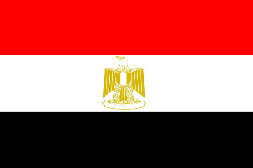 egypt virtual number